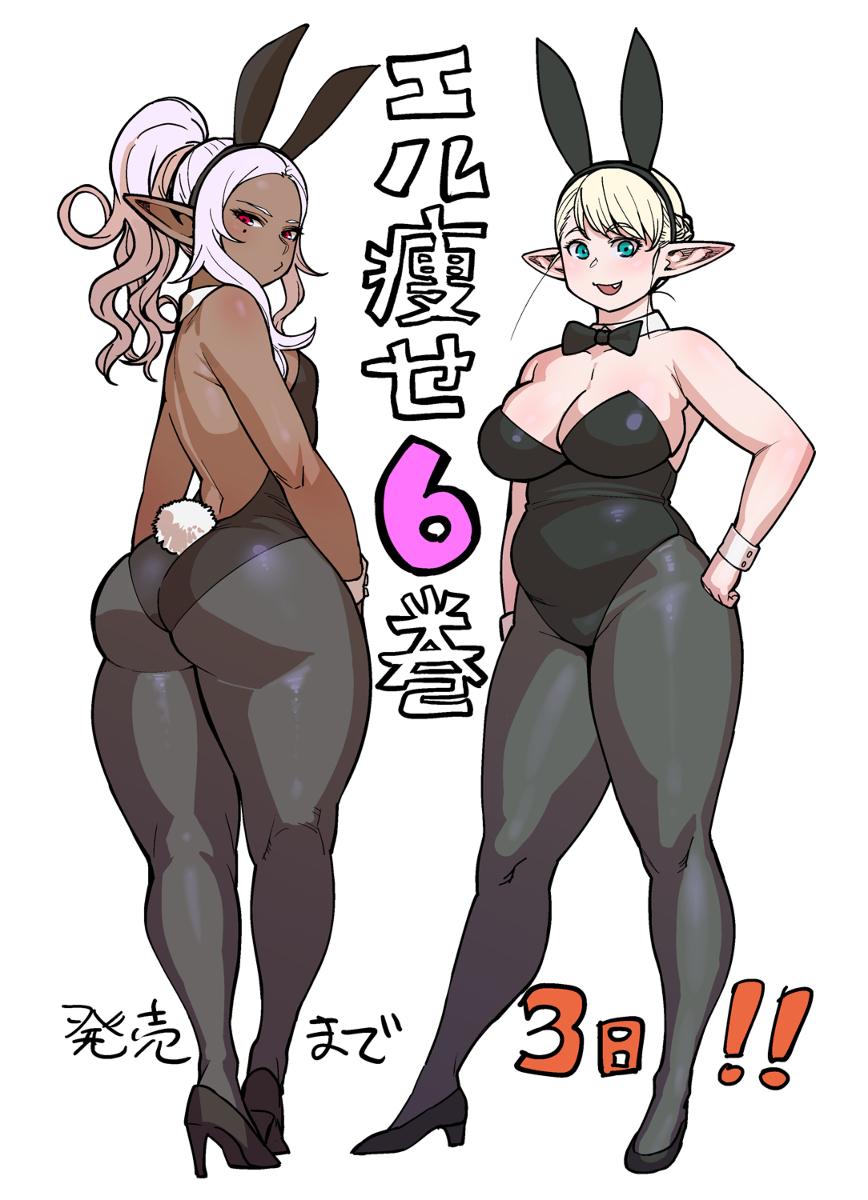 yaserarenai wa gelbooru elf-san Cartoon big boobs blowjobs cumshots