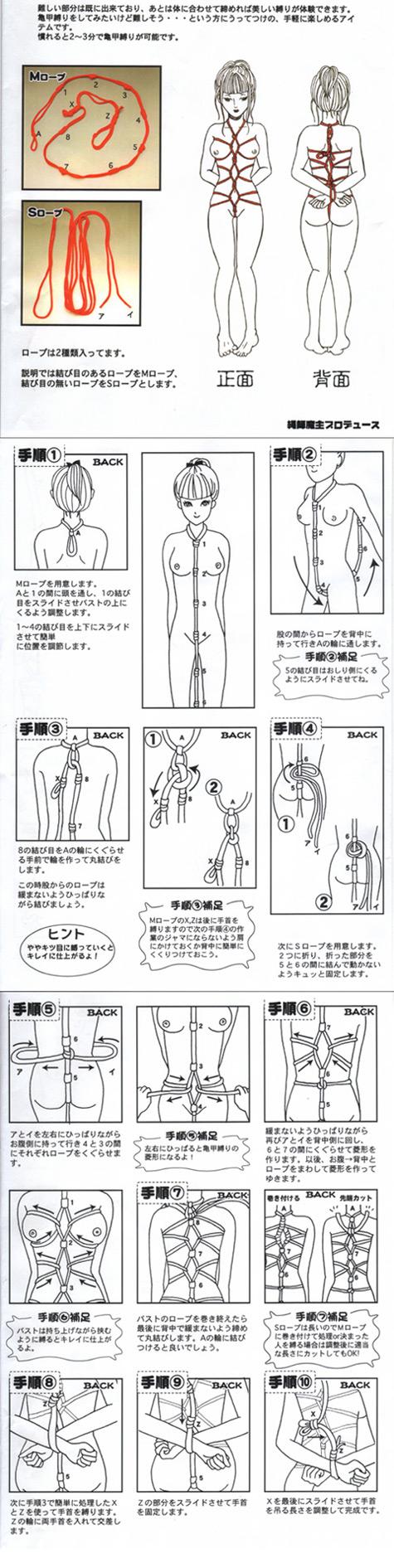 how use skyrim to bodyslide Underswap sans x papyrus comic