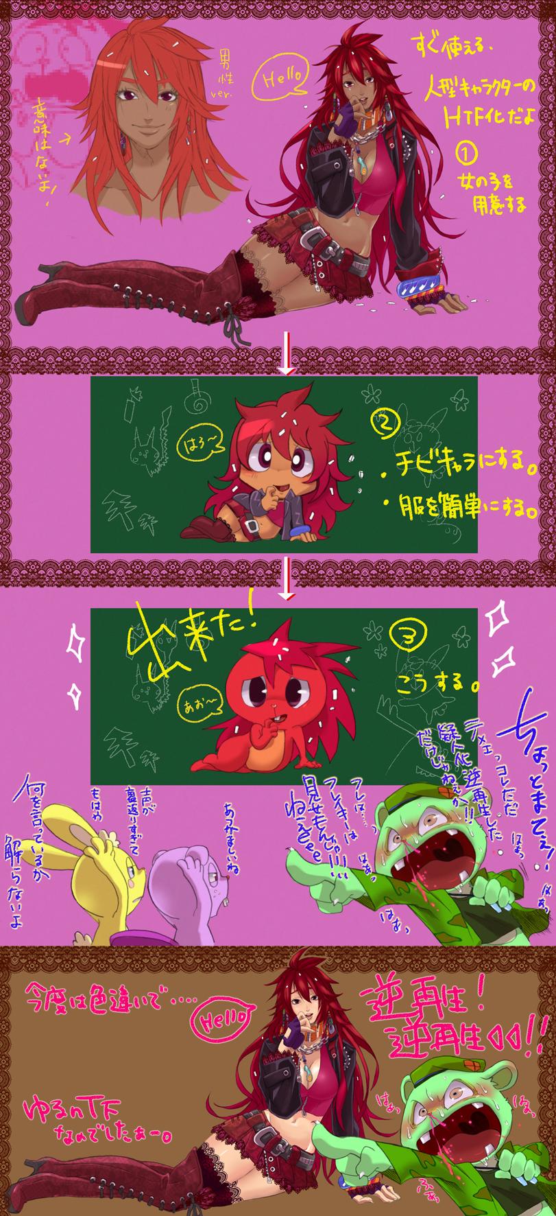 flippy friends anime tree happy How to get onto exhentai