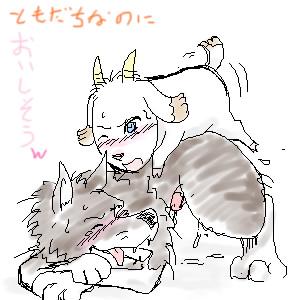 de ga ochita no shoumeishitemita. rikei koi ni How old is miss kobayashi