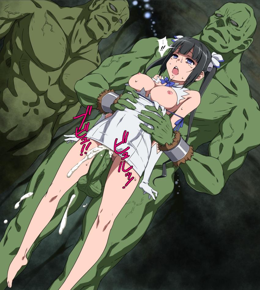 wo ni dungeon no deai wa darou motomeru machigatteiru How not to summon a demon lord manga uncensored