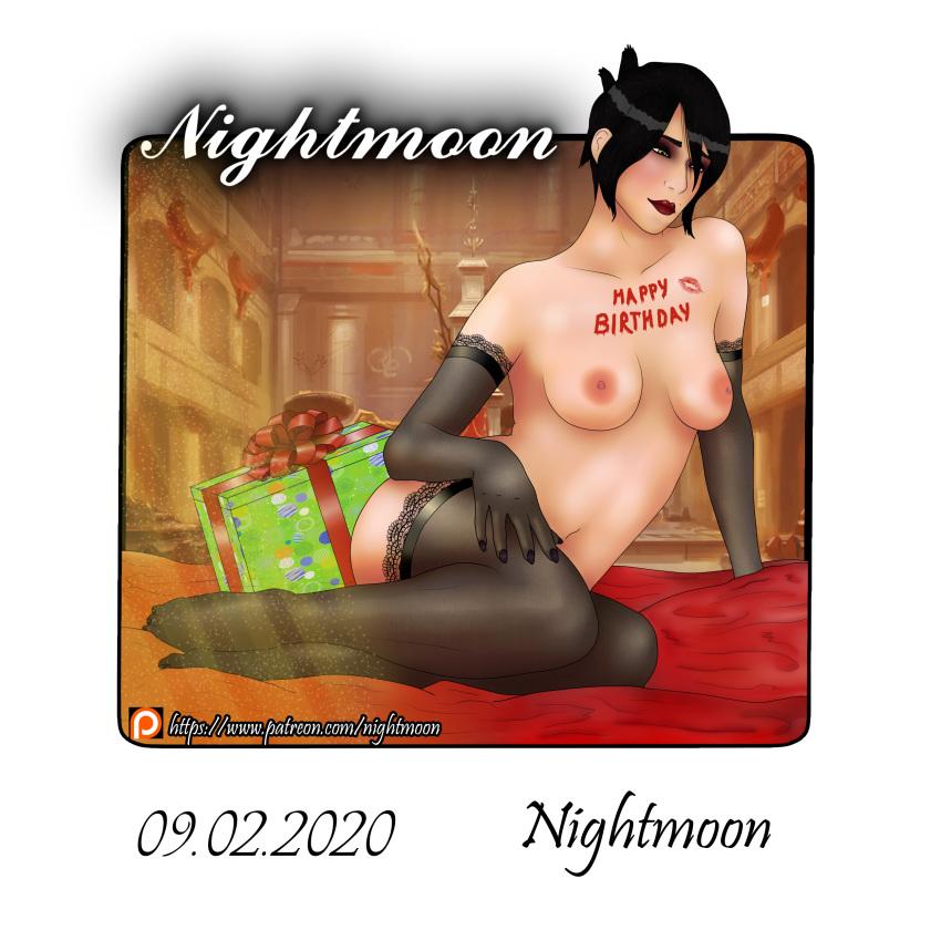 age female inquisition dragon hawke Rouge the bat sex comic