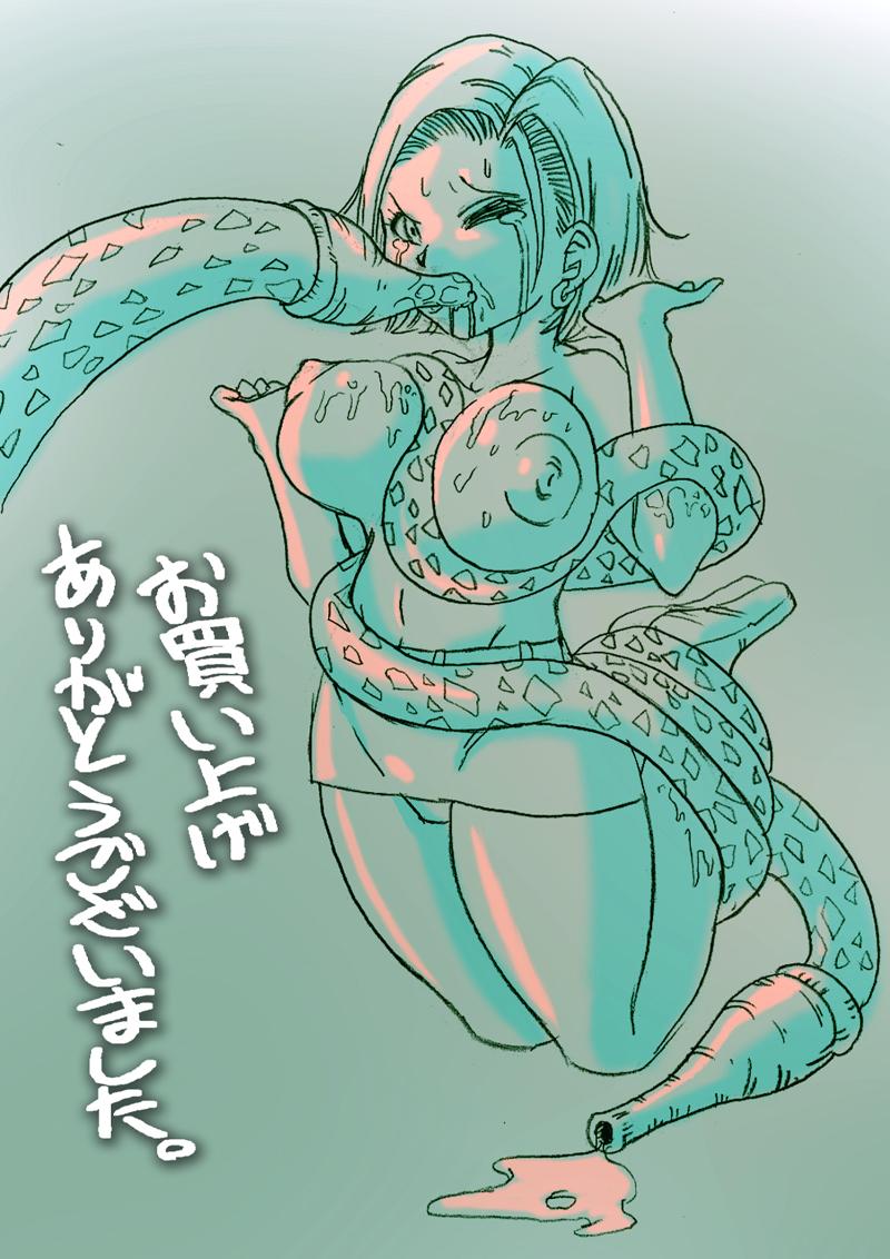 18 ball porn android dragon z Miss-kobayashis-dragon-maid