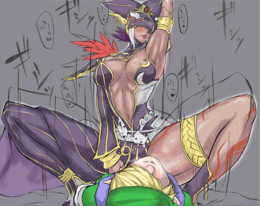 the legend of zelda Legend of zelda link hentai