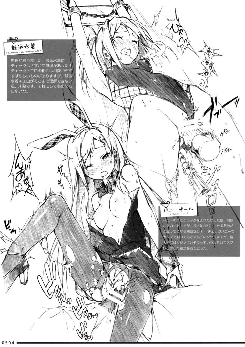mushusei: no kanzen sorezore houkago Teen titans go starfire hentai